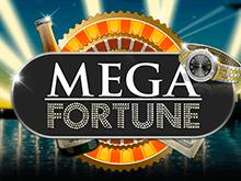 Бесплатный автомат Мега Фортуна онлайн