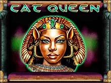 Игровой автомат Cat Queen от Playtech онлайн