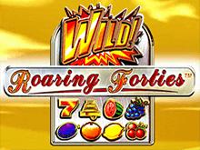 Классический «фруктовый» игровой автомат Roaring Forties