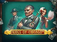 Онлайн-слот с элементами покера Короли Чикаго