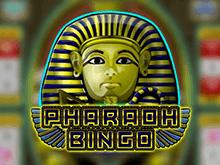 Обычная лотерея в необычном игровом автомате Фараон Бинго