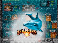 Dolphins Pearl – запускайте автоматы казино на деньги